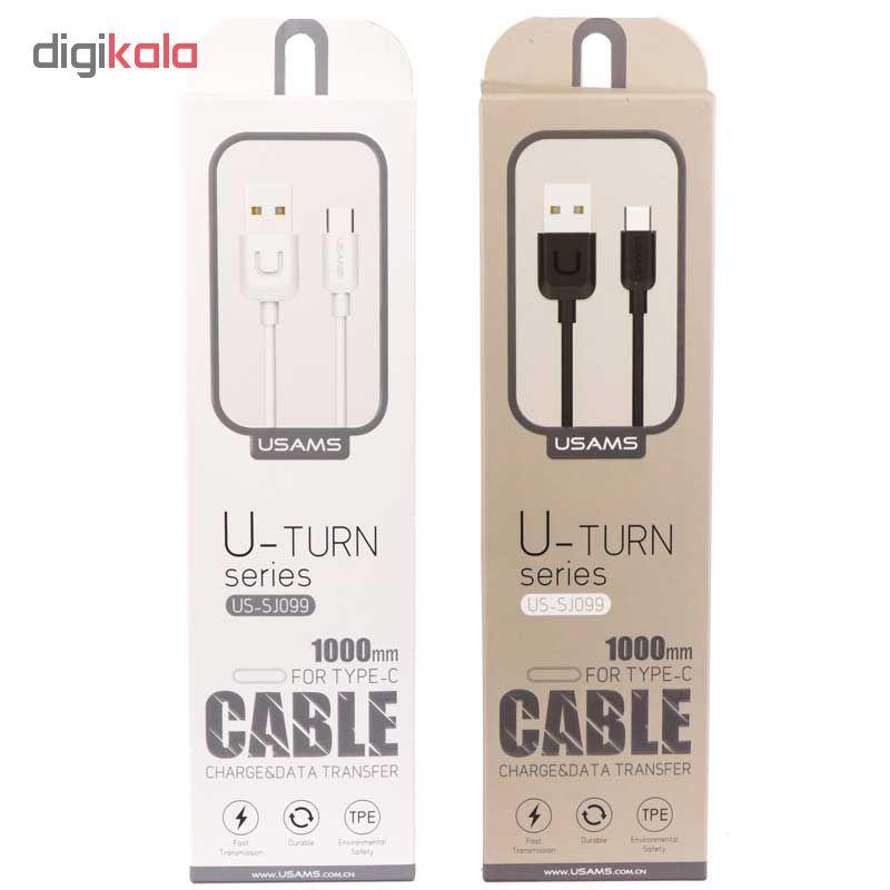 کابل تبدیل USB به USB-C یوسمز مدل US-SJ099 طول 1 متر main 1 1