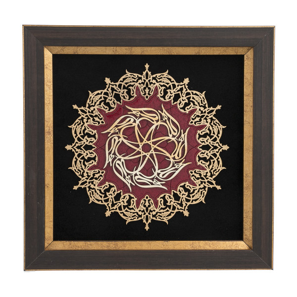 تابلو معرق هُم آدیس سری عقیق طرح خوشنویسی «الله (جل)» کد TA501