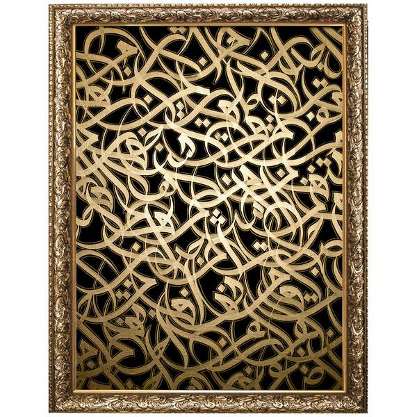 تابلو گالری هنر ساز کد12147
