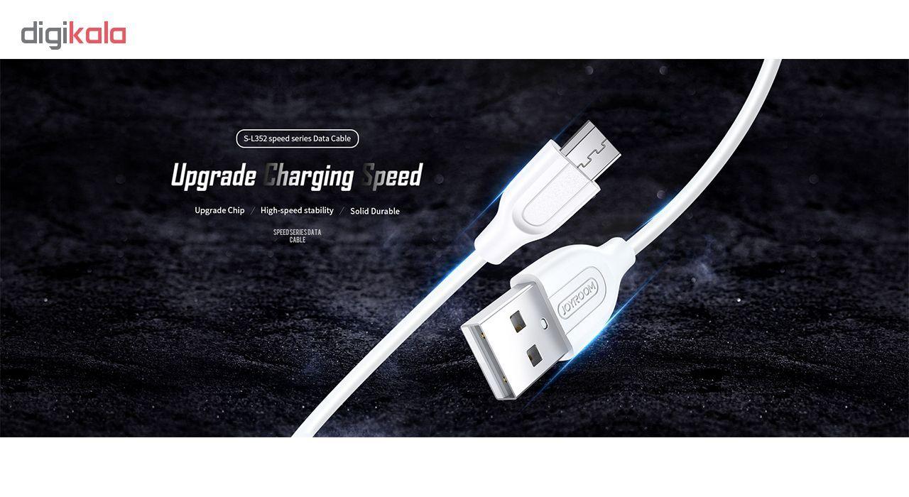 کابل تبدیل USB به microUSB جی روم مدل S-L352 طول 1 متر main 1 1