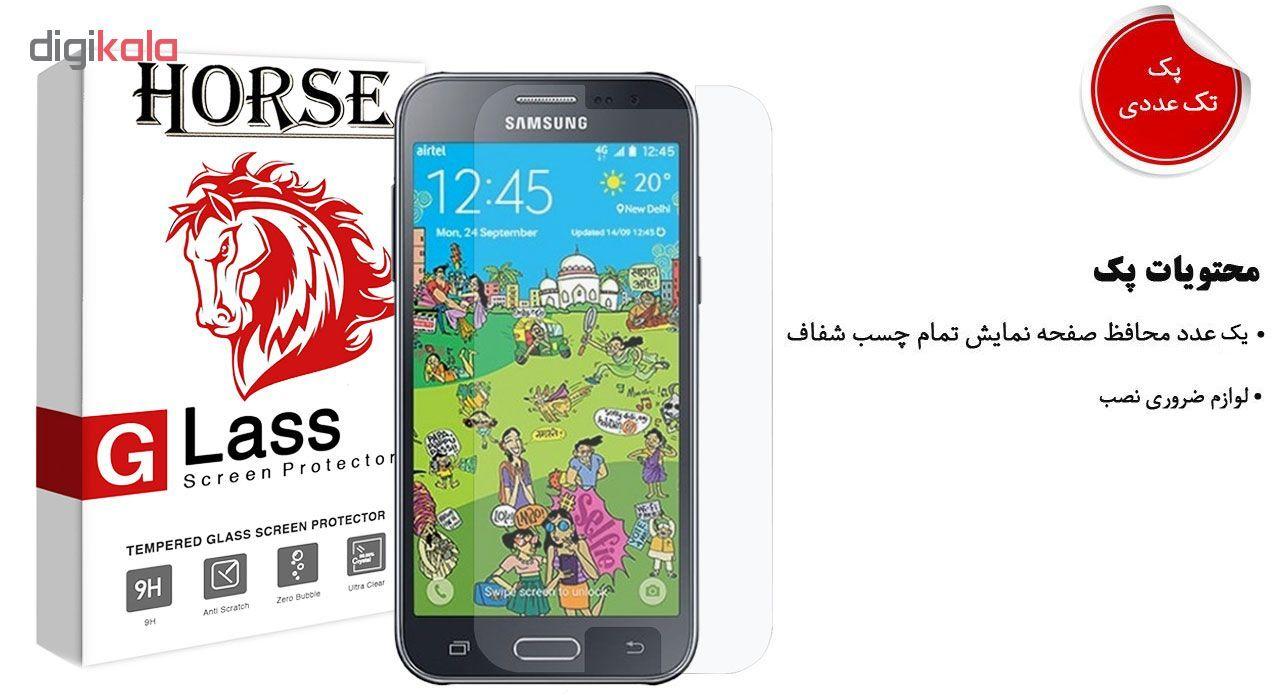 محافظ صفحه نمایش هورس مدل UCC مناسب برای گوشی موبایل سامسونگ Galaxy J2 2015 main 1 1