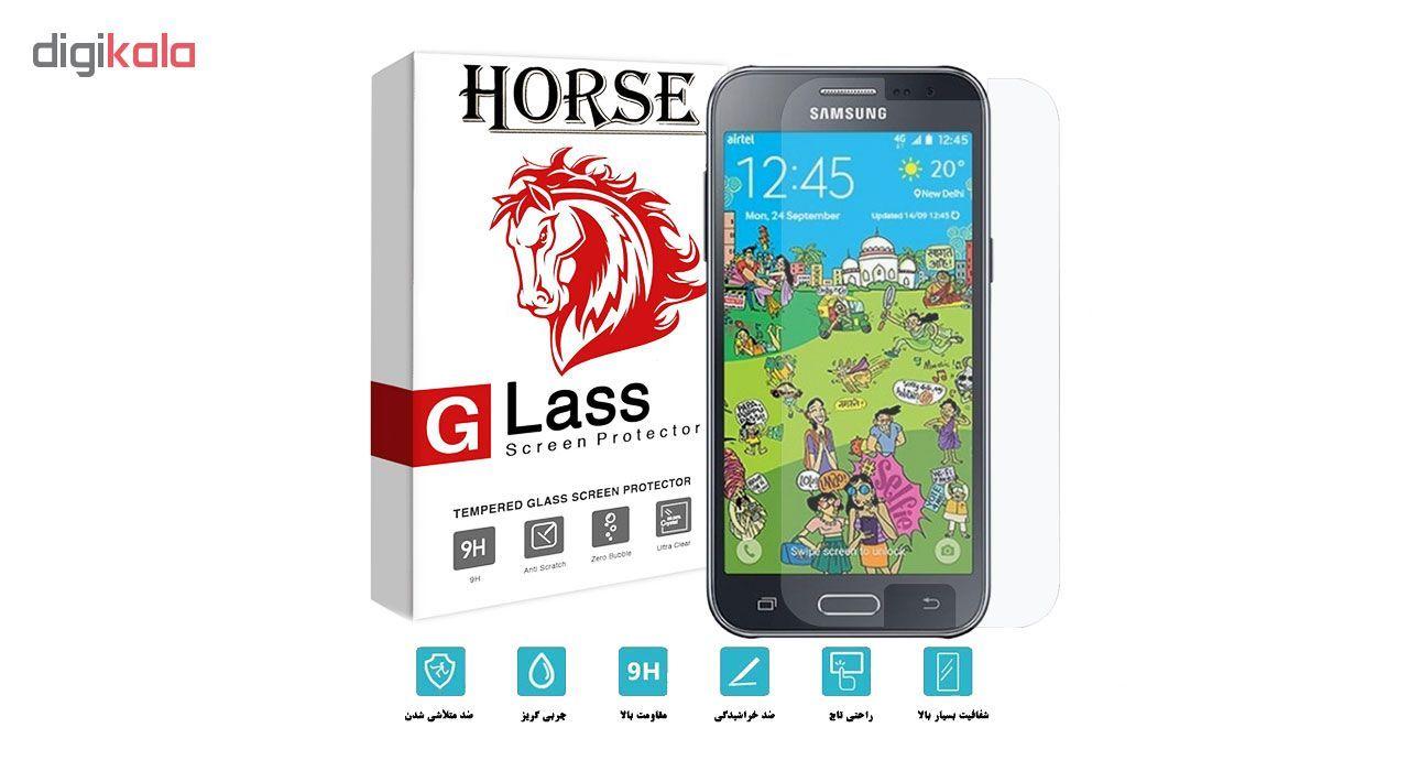 محافظ صفحه نمایش هورس مدل UCC مناسب برای گوشی موبایل سامسونگ Galaxy J2 2015 main 1 2