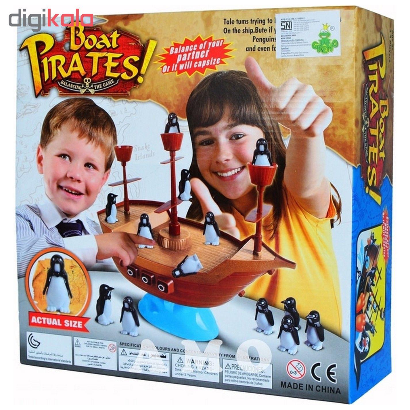 بازی فکری طرح کشتی دزدان دریایی مدل Pirate Boat
