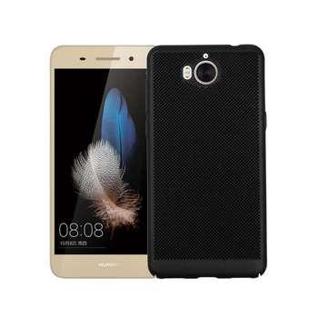 کاور گوشی آیپکی مدل Hard Mesh مناسب برای گوشی Huawei Y5 2017