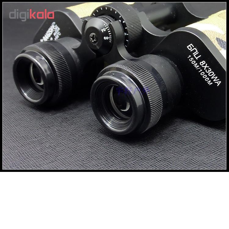 دوربین دوچشمی بایگیش مدل APL02