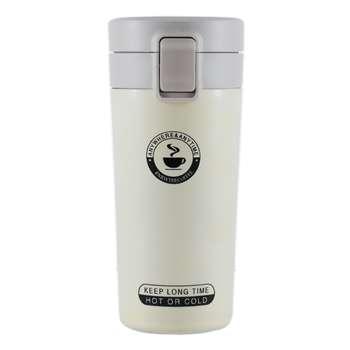 ماگ سفری مدل Enjoy The Coffee ظرفیت 0.5 لیتر