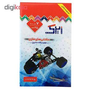 ساختنی زیرک مدل موتور سیکلت سه چرخ کد 012