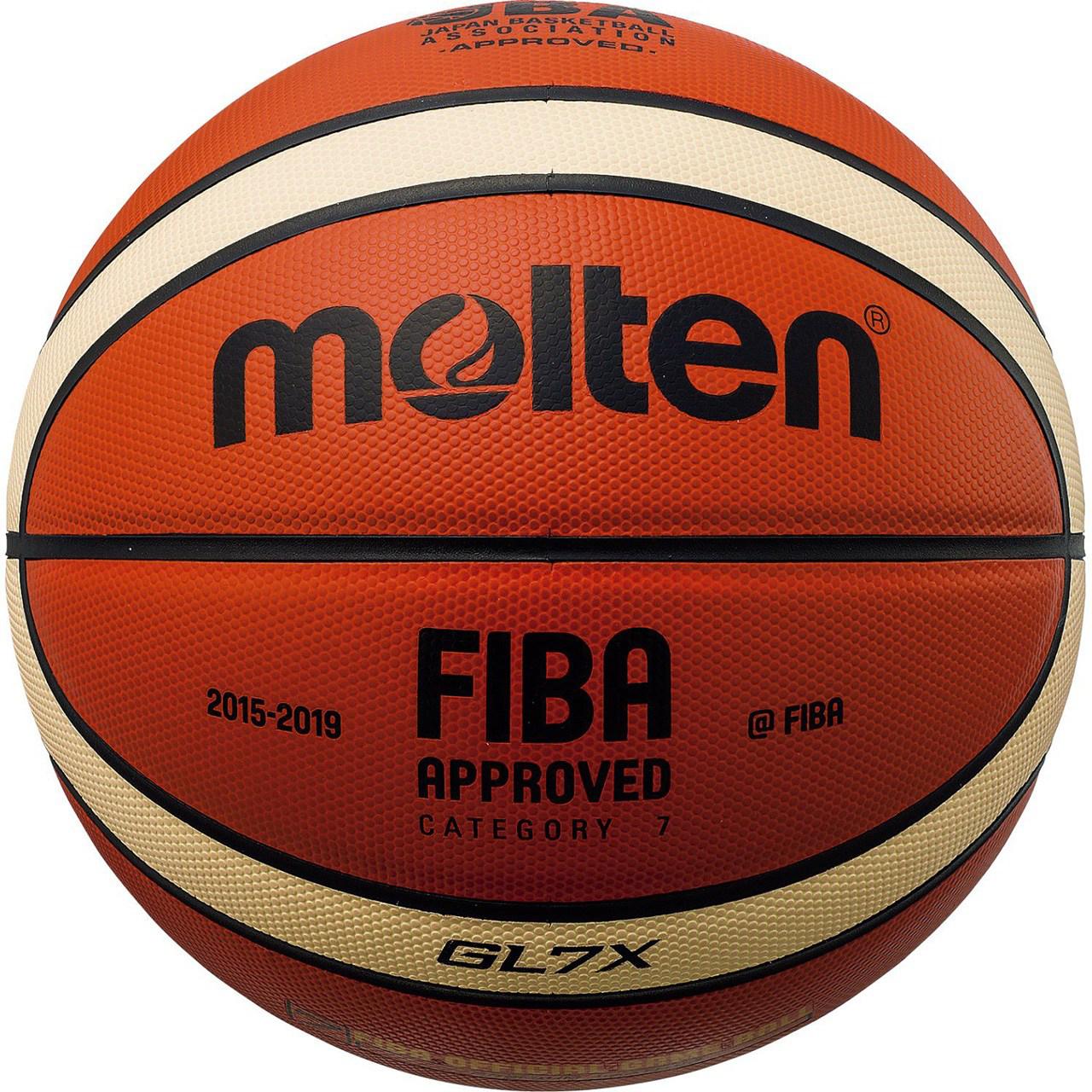 توپ بسکتبال مولتن مدل GL7X