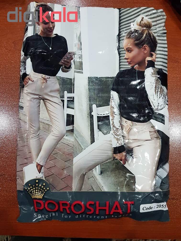 بلوز و شلوار زنانه آستین پولکی مدل 20557              👗