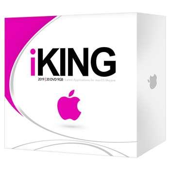 مجموعه نرمافزاری iKing 2019 شرکت پرند | Parand iKing 2019 Software Collection
