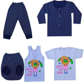 ست 5 تکه لباس نوزادی دخترانه نی نی ماید مدل 10_188 |