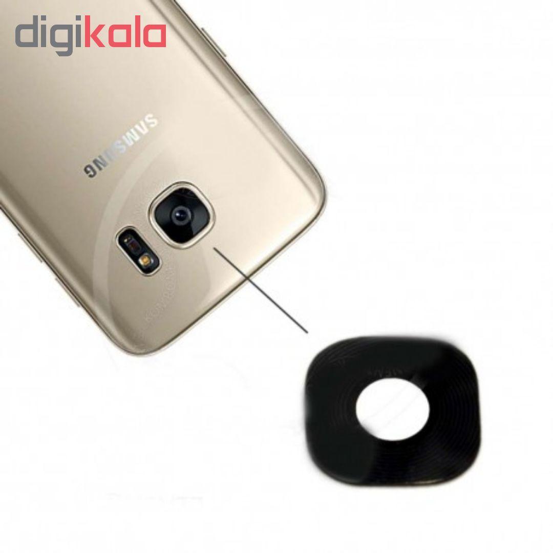 شیشه دوربین مدل AB-06 مناسب برای گوشی موبایل سامسونگ Galaxy S7 edge main 1 1