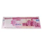کیف پول طرح 50 هزار تومانی مدل 50he تک سایز thumb