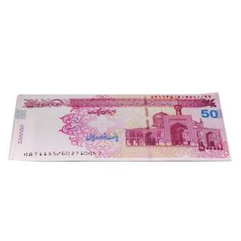 کیف پول طرح 50 هزار تومانی مدل 50he تک سایز