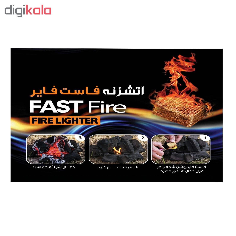 آتشزنه فست فایر مدل p4 بسته 9 عددی main 1 3