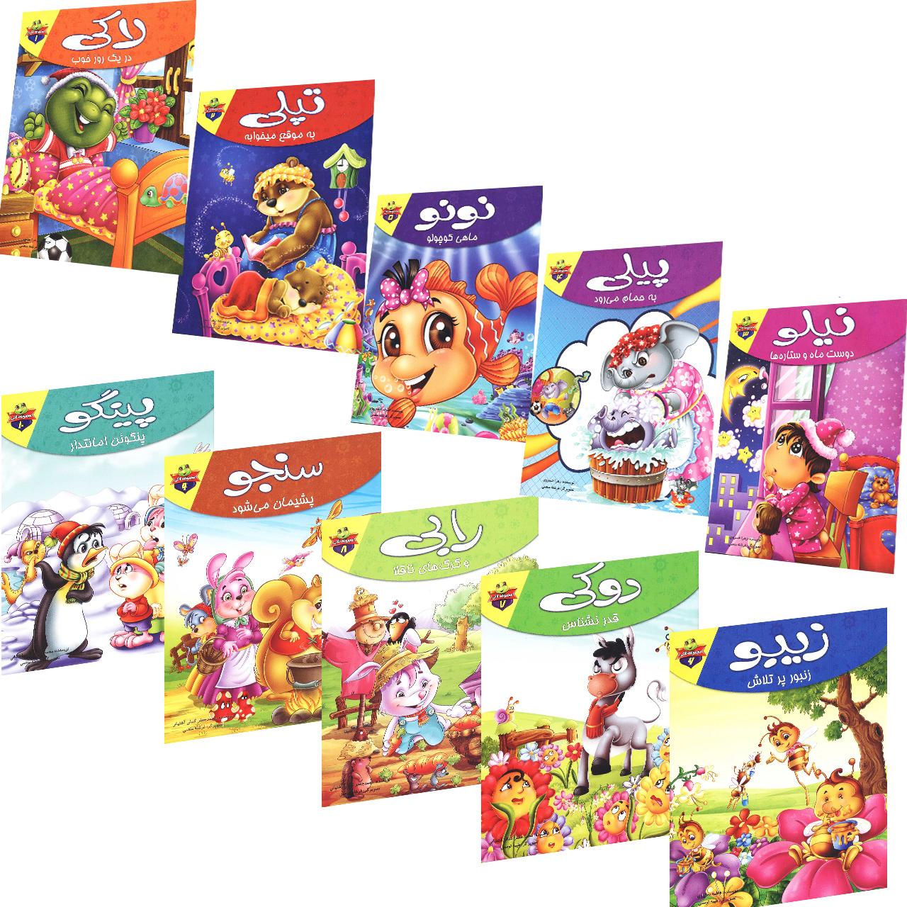 خرید                      کتاب داستان های لاکی اثر زهرا خسروی مجموعه 10 جلدی نشر کمال اندیشه