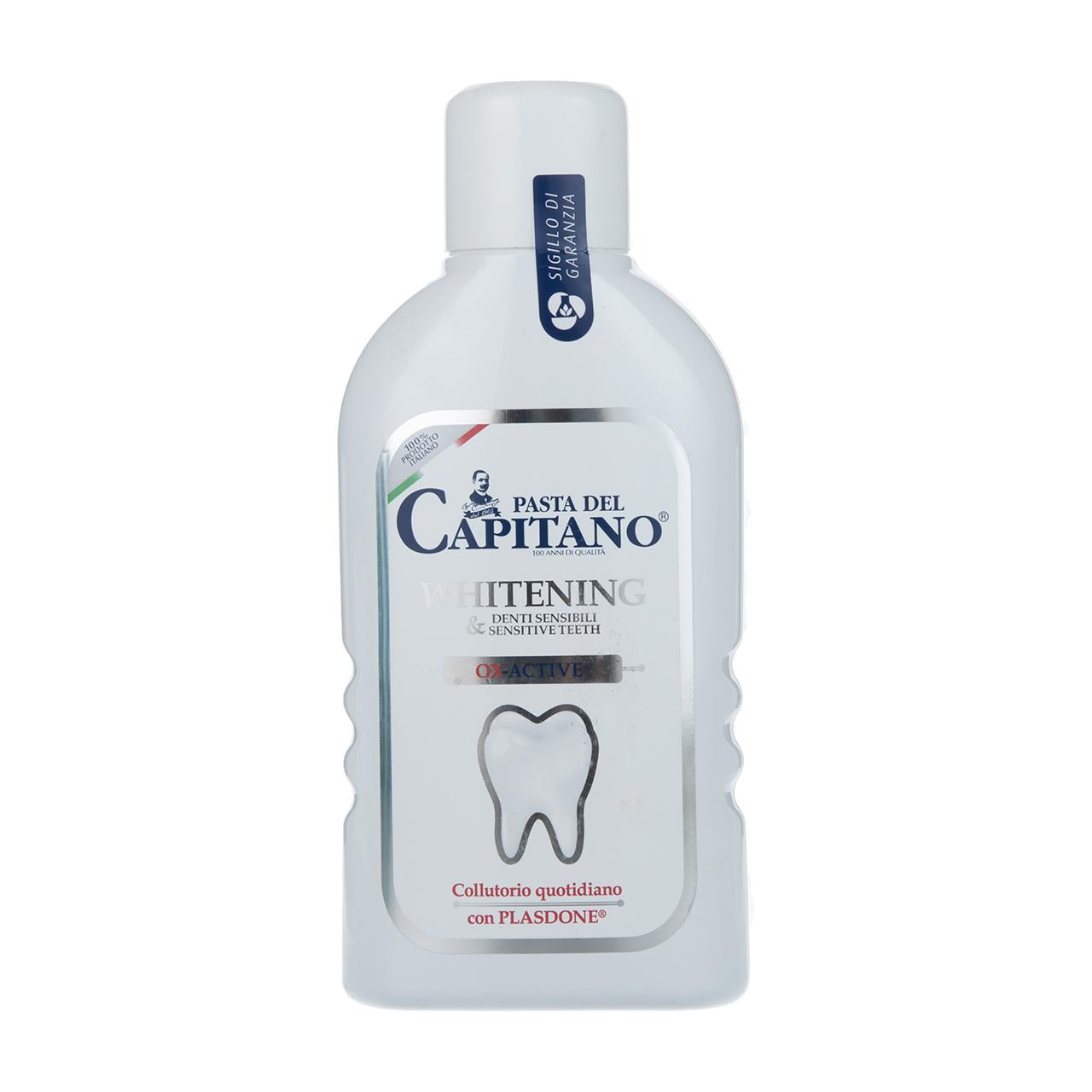 قیمت دهانشویه دندانهای حساس حاوی سفید کننده پاستا دل کاپیتانو مدل Sensitive+Whitening Mouthwash حجم 400 میلی لیتر