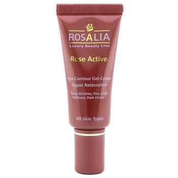 کرم دور چشم رزالیا مدل Rosa Active حجم 20 میلی لیتر