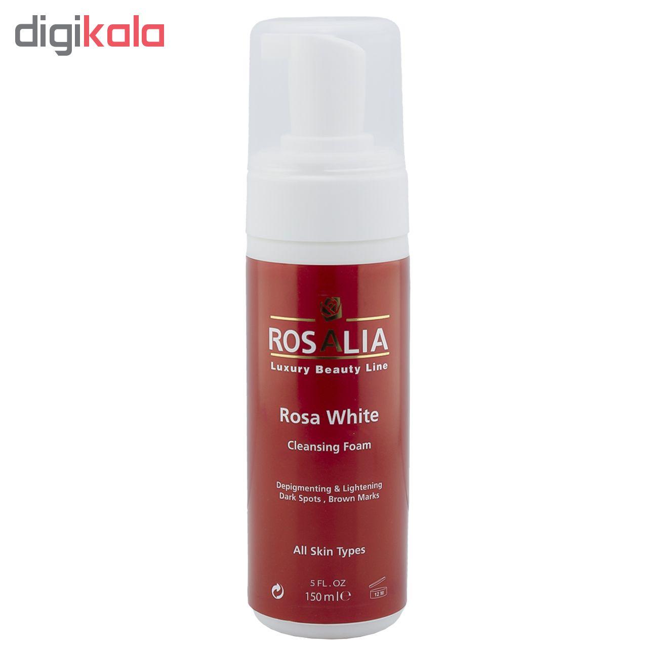 خرید                      فوم پاک کننده و روشن کننده پوست رزالیا مدل Rosa White حجم 150 میلی لیتر