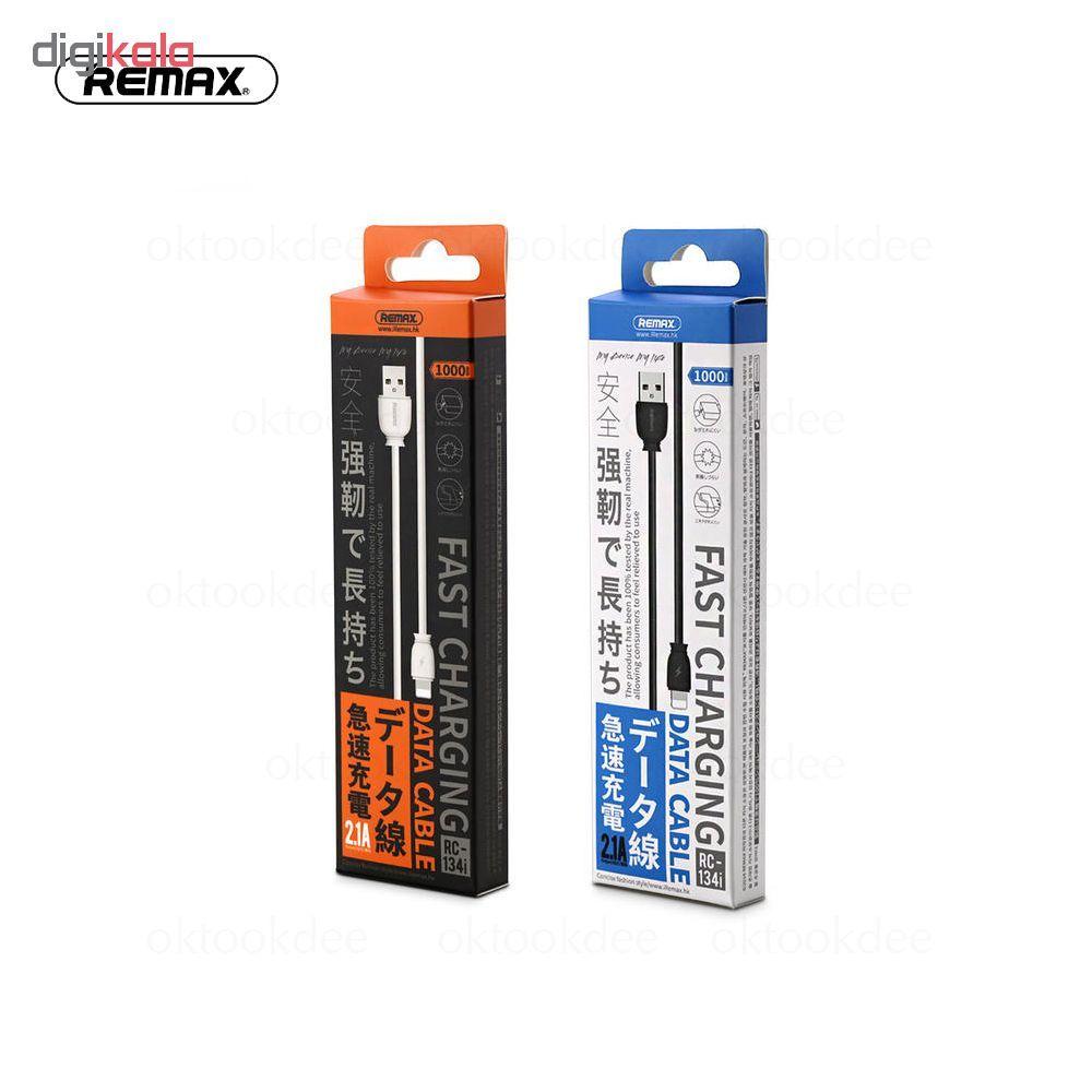 کابل تبدیل USB به USB-C ریمکس مدل RC-134a طول 1 متر main 1 2