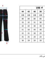 شلوار زنانه دمپا گشاد پارچه ای  مشکی مدل 198 -  - 4