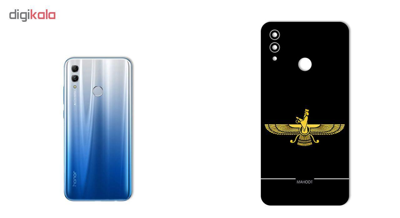 برچسب پوششی ماهوت طرح Farvahar مناسب برای گوشی موبایل هوآوی Honor 10 Lite main 1 1