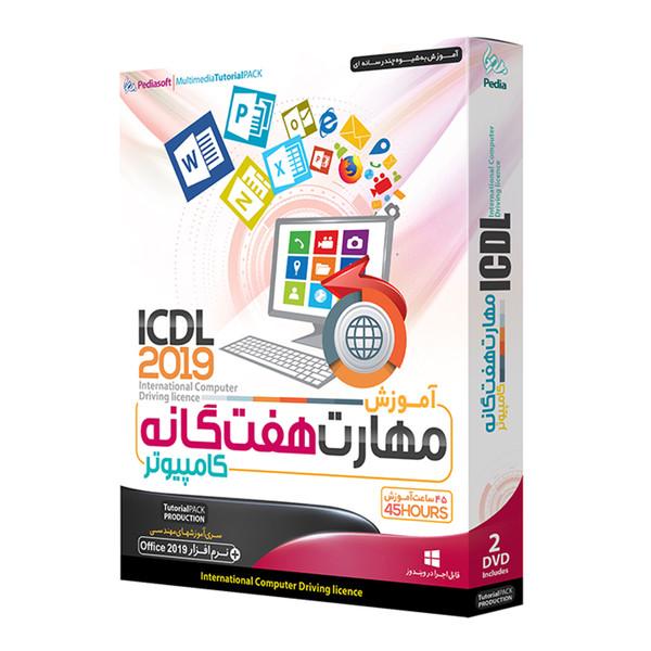 آموزش جامع ICDL 2019 نشر پدیا