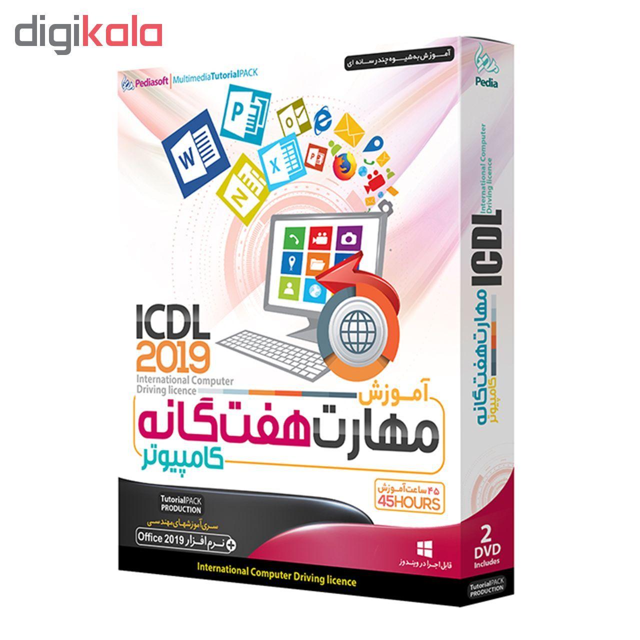 آموزش جامع ICDL 2019 نشر پدیا main 1 1