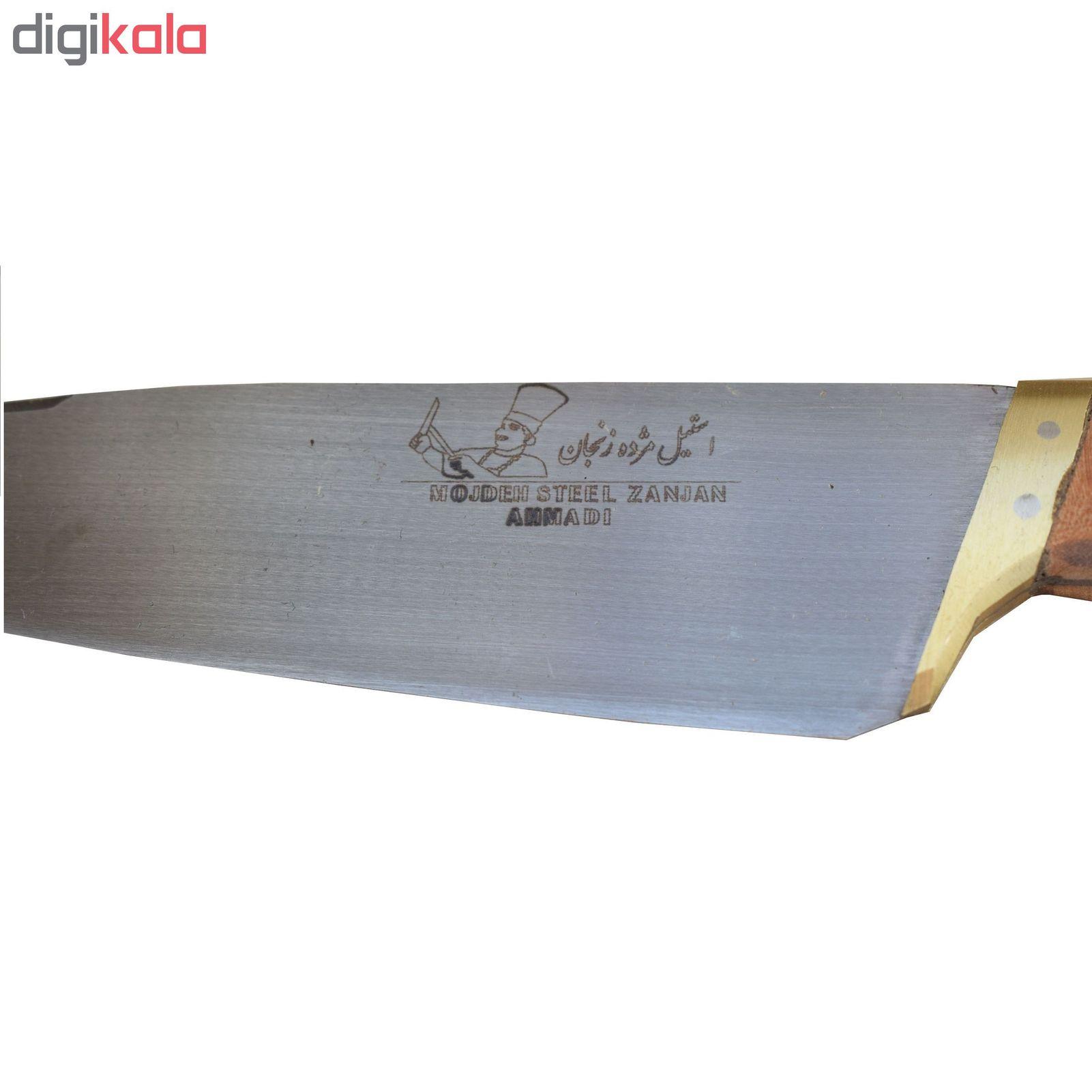 چاقو آشپزخانه استیل مژده زنجان مدل AK31 main 1 3