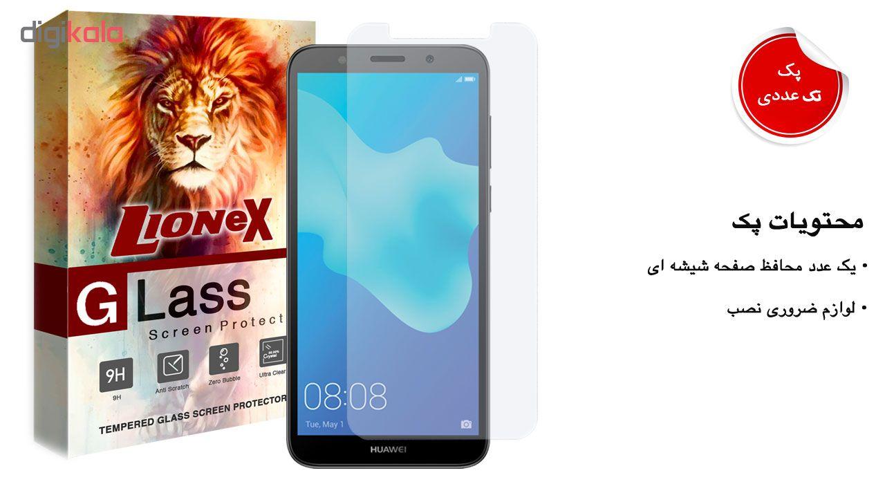 محافظ صفحه نمایش لایونکس مدل UPS مناسب برای گوشی موبایل هوآوی Y5 2018 / Y5 Prime 2018 main 1 1