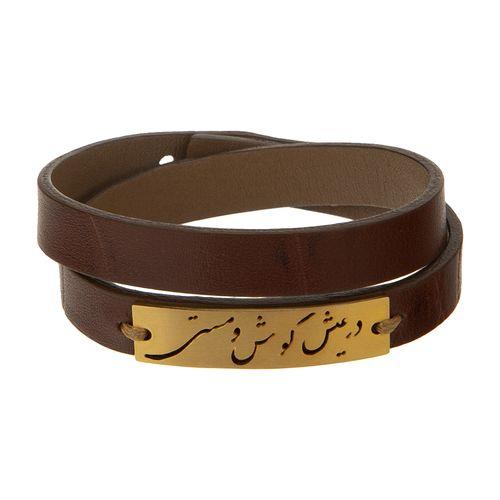 دستبند طلا 18 عیار زنانه تاج درسا مدل 204