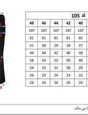 شلوار زنانه دمپاگشاد گاباردین مدل 105 -  - 3