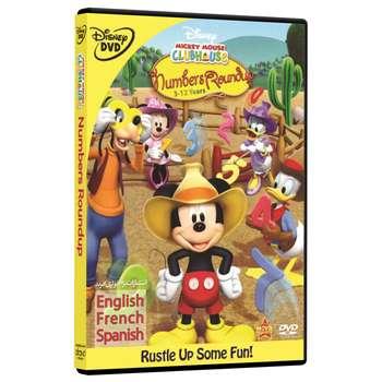فیلم آموزش زبان انگلیسی Mickey Mouse ClubHouse Numbers  انتشارات نرم افزاری افرند