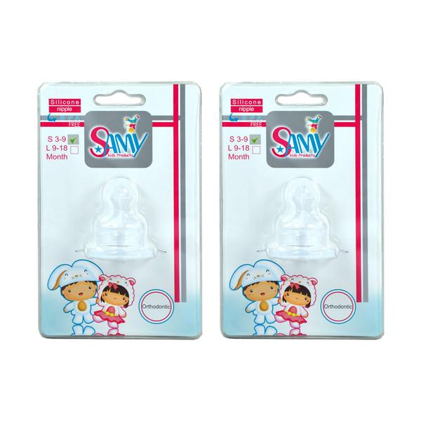 سر شیشه سامی مدل S39 مجموعه 2 عددی