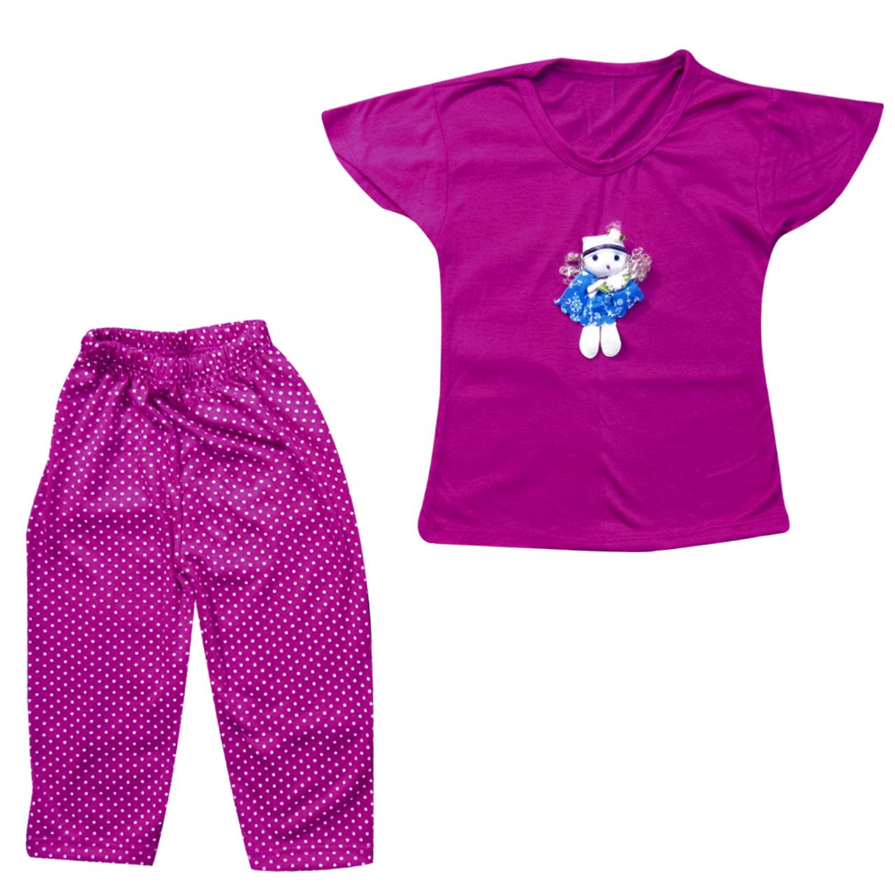 ست 2 تکه لباس راحتی دخترانه مدل Dolls رنگ بنفش