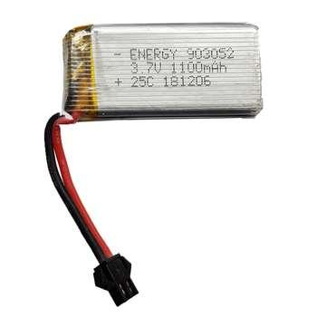 باتری لیتیومی مدل HP-903052 ظرفیت 1100 میلی آمپر ساعت