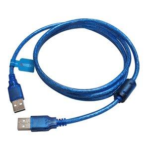 کابل لینک USB مکا مدل MCU31 طول 1.5 متر