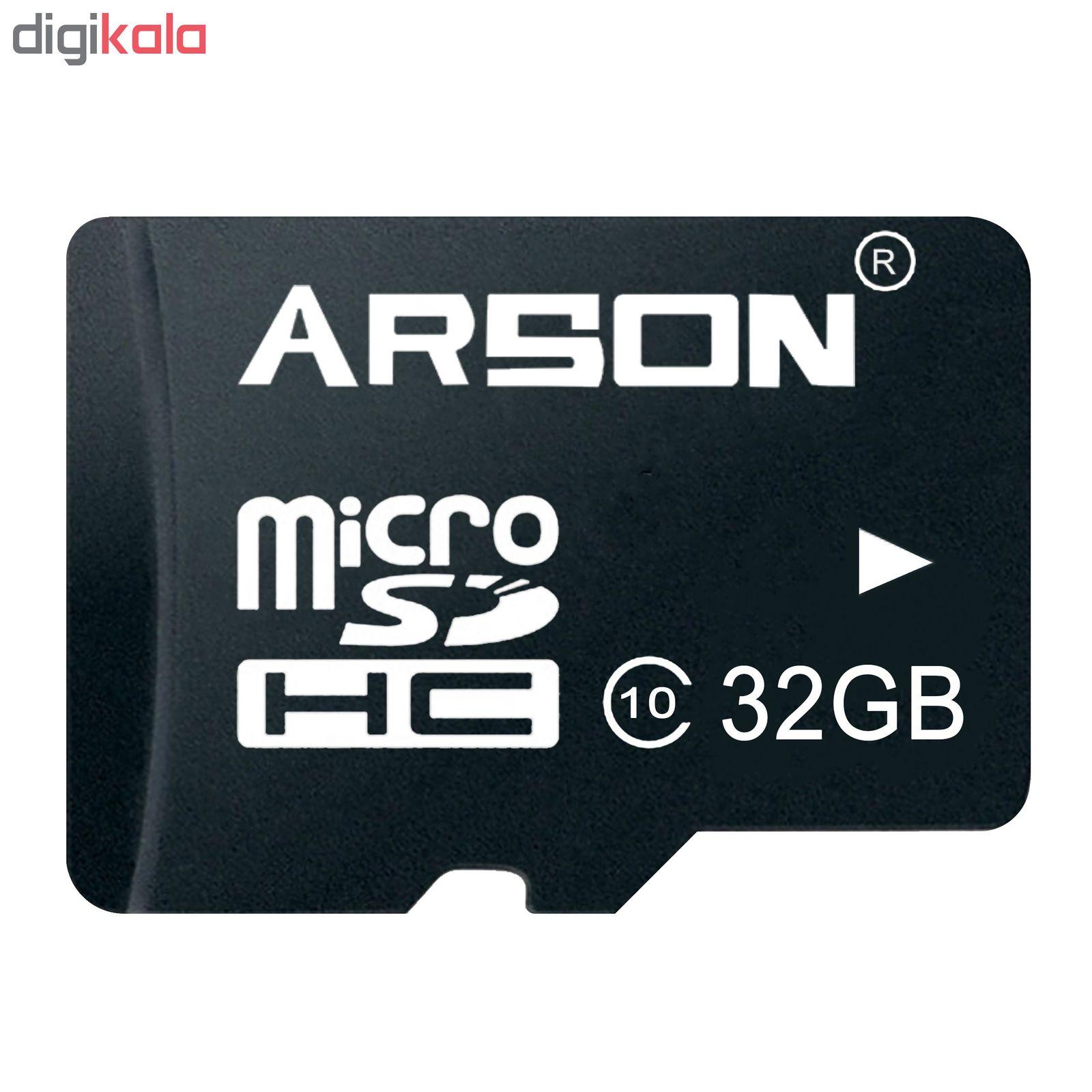 کارت حافظه microSDHC آرسون مدل AM-2132 کلاس 10 استاندارد U1 سرعت 80MBps ظرفیت 32 گیگابایت