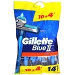 خود تراش ژیلت مدل Blue 2 Plus بسته 14 عددی thumb