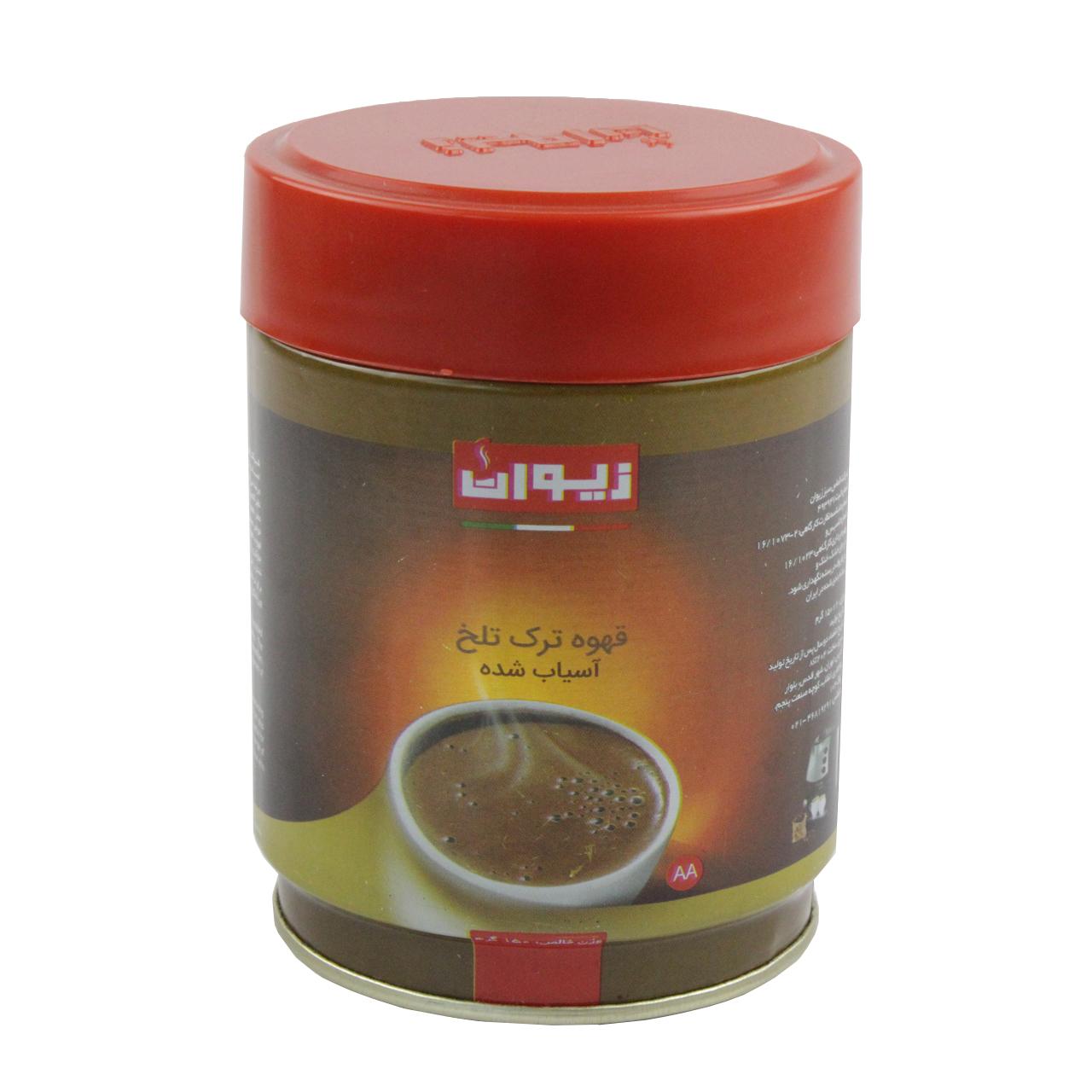 پودر قهوه ترک زیوان مدل Dark Turkish مقدار 150 گرم