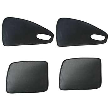 آفتابگیر خودرو ادیبان مدل P2 مناسب برای پژو 206 و پژو 207 و رانا بسته 4 عددی