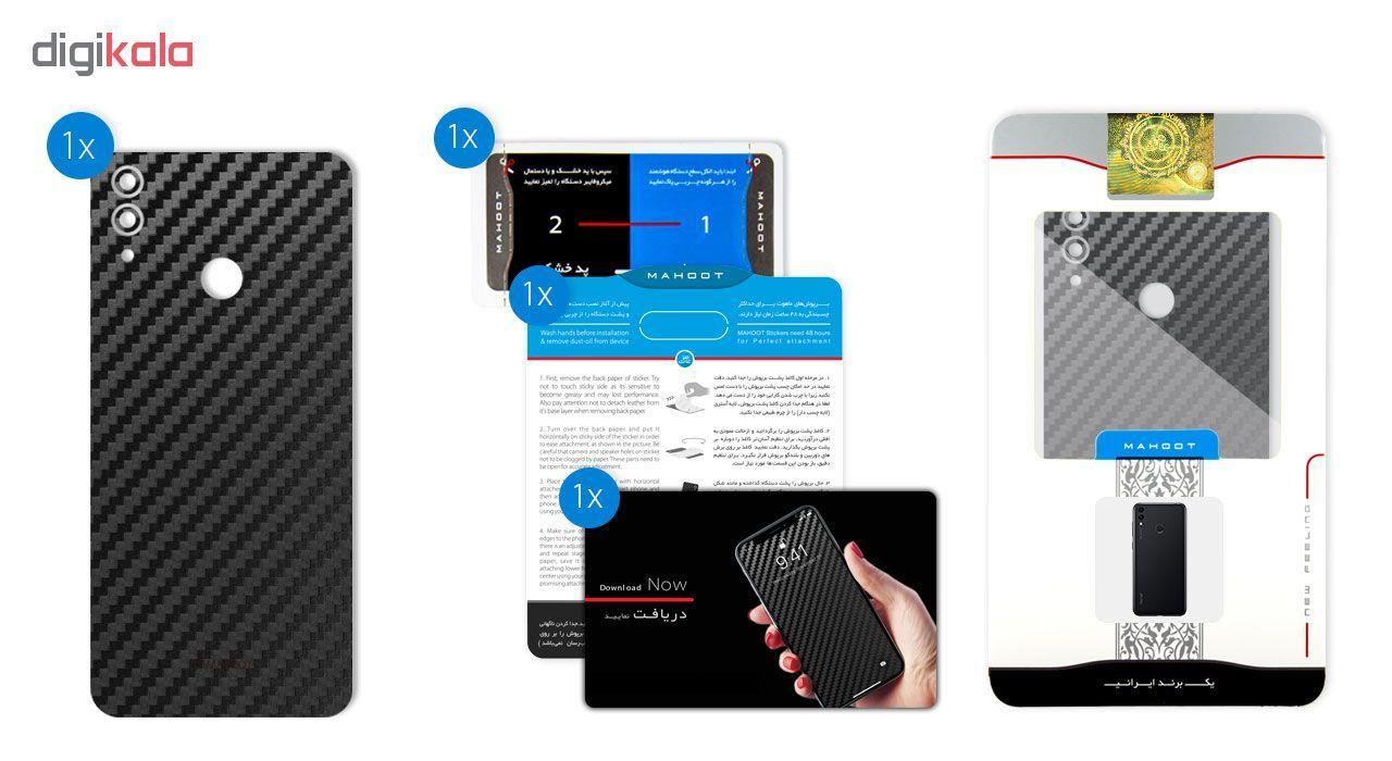 برچسب پوششی ماهوت طرح Carbon-Fiber مناسب برای گوشی موبایل هوآوی Honor 8C main 1 6