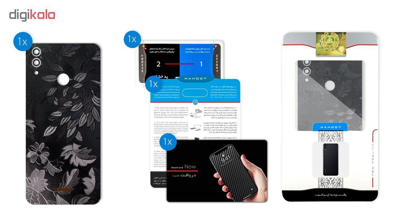 برچسب پوششی ماهوت طرح Wild-Flower مناسب برای گوشی موبایل هوآوی Honor 8C main 1 4