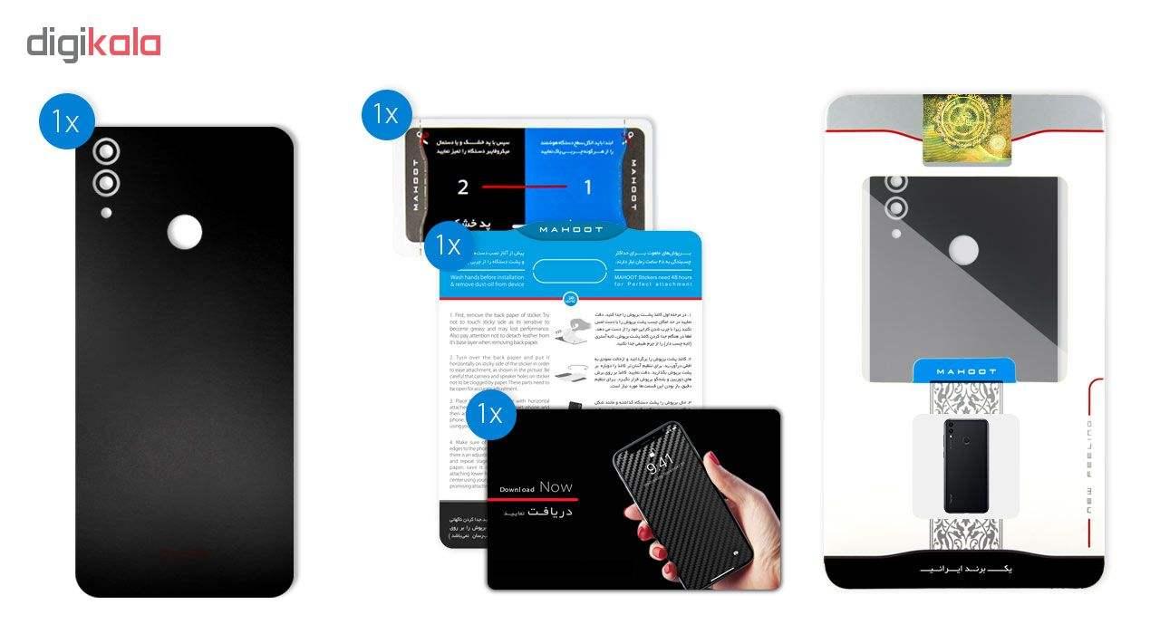 برچسب پوششی ماهوت طرح Black-Color-Shades مناسب برای گوشی موبایل هوآوی Honor 8C main 1 5