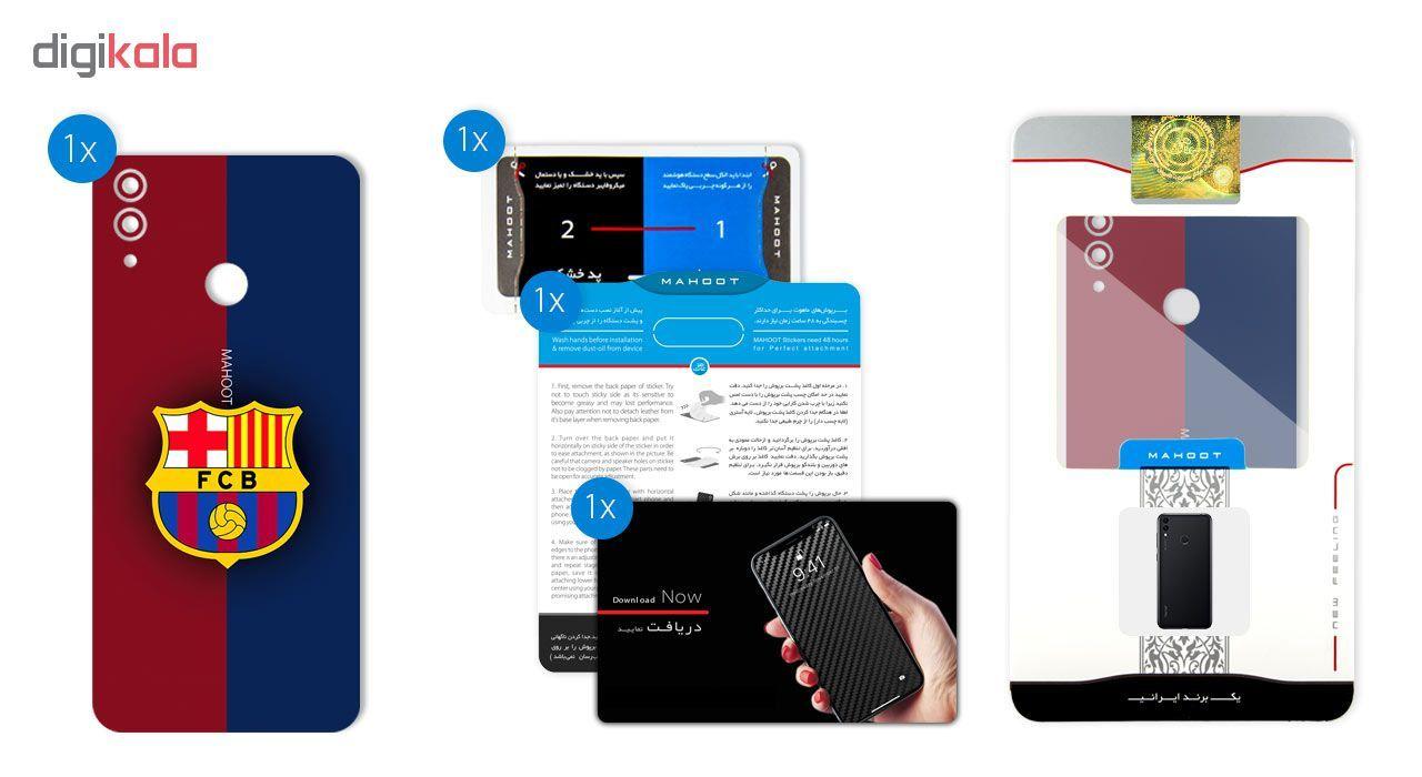 برچسب پوششی ماهوت طرح BARCELONA مناسب برای گوشی موبایل هوآوی Honor 8C main 1 2