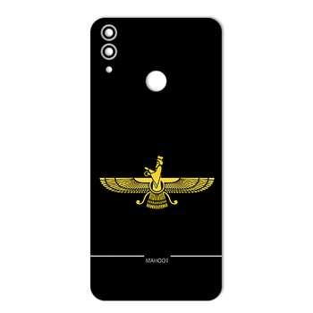 برچسب پوششی ماهوت طرح Farvahar مناسب برای گوشی موبایل هوآوی Honor 8C