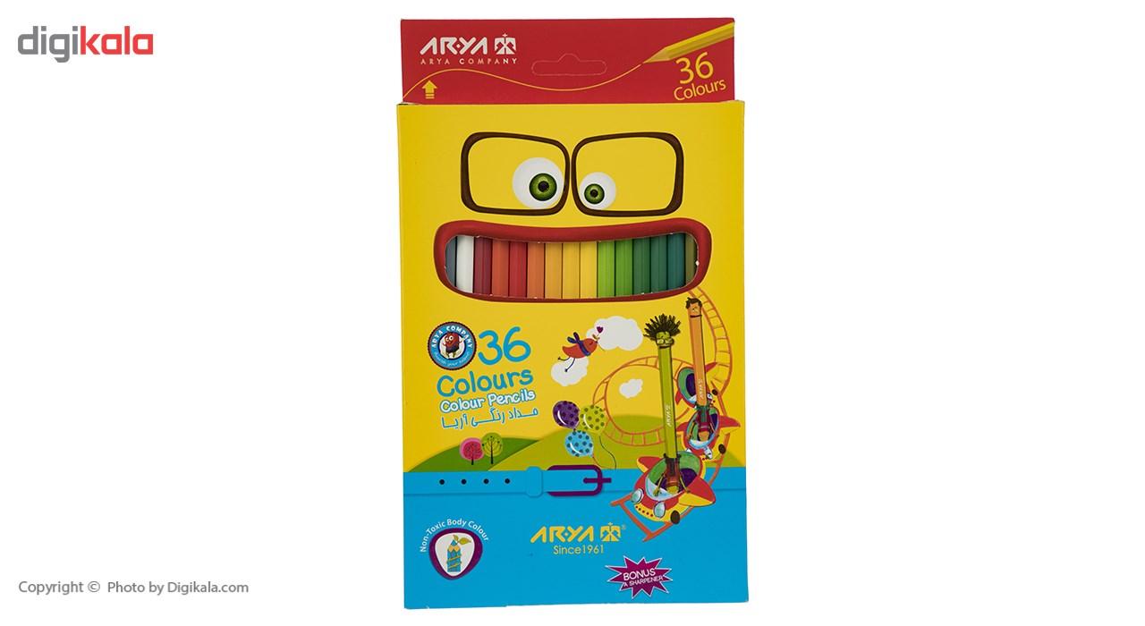 مداد رنگی 36 رنگ آریا مدل 3018 main 1 1