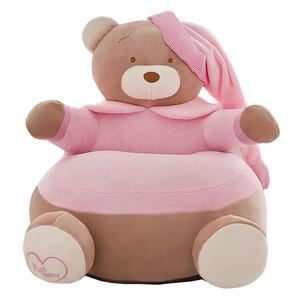 صندلی کودک طرح خرس مدل SRV