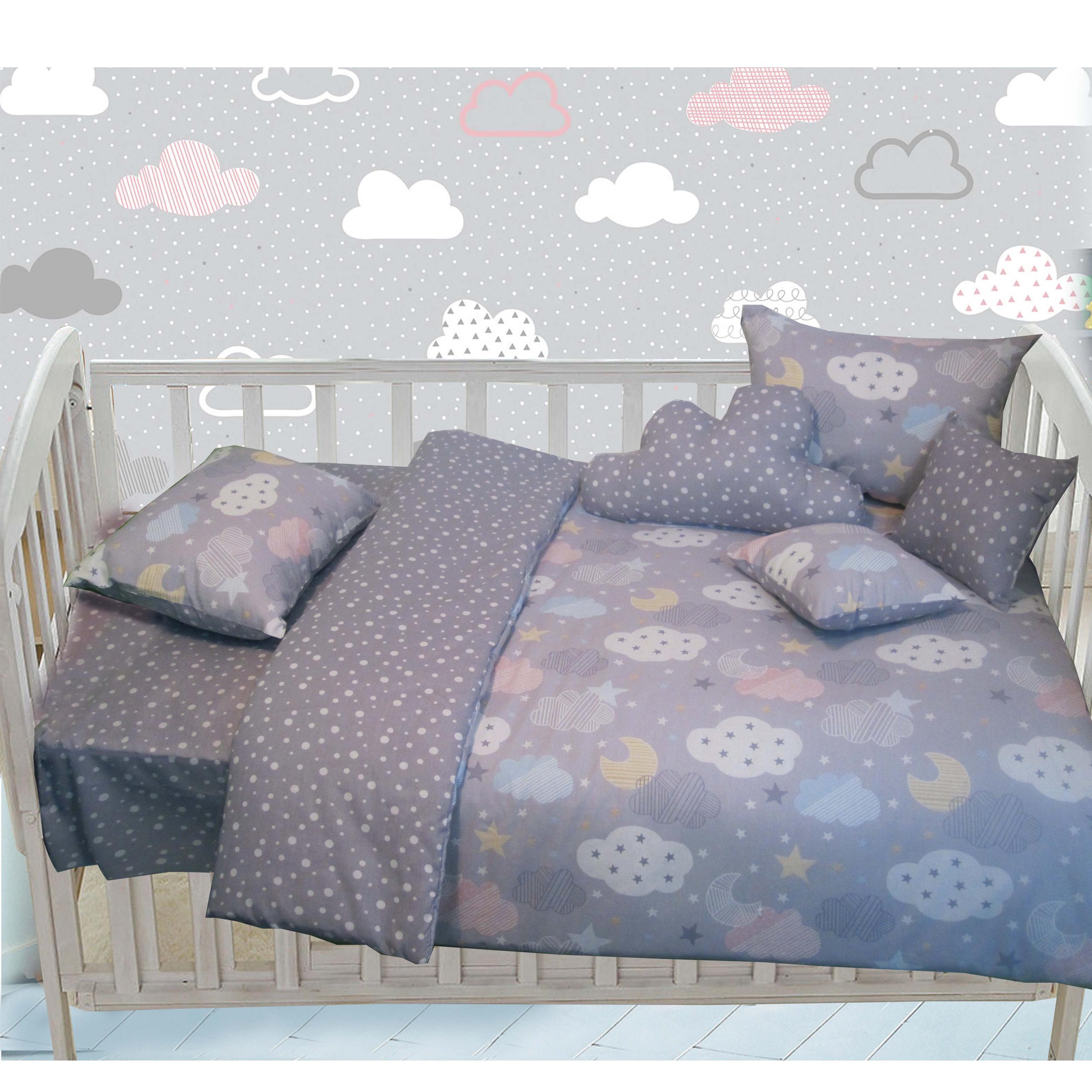 سرویس 5 تکه خواب کودک مدل Cloud