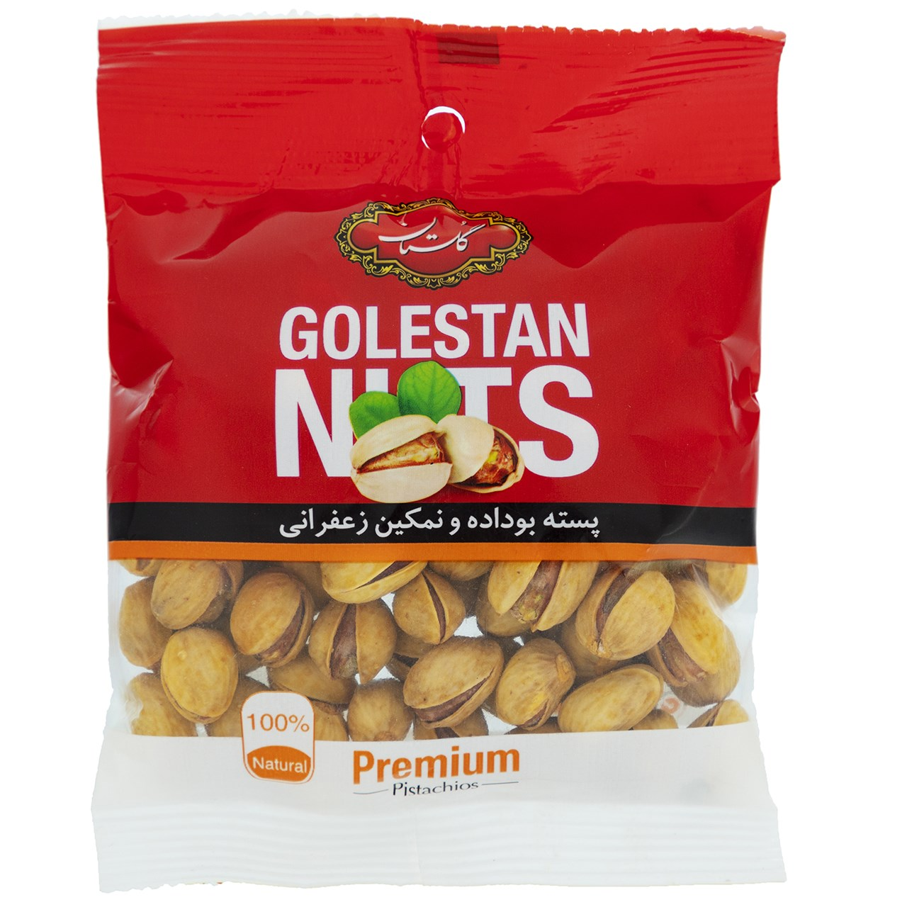 GOLESTAN SALTED AND ROASTED SAFFRONY PISTACHIOS, 60 grams